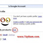 วิธีลบบัญชี Google