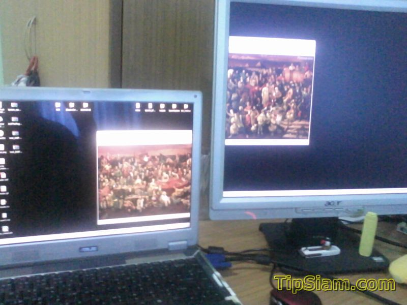 2 monitor