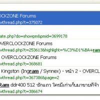 ทิปการใช้ประโยชน์จากช่อง Address bar ของ Firefox