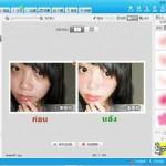 โปรแกรมแต่งรูปจีน Xiu Xiu สวยใสใน 2 นาที !