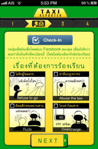 Taxi Report apps