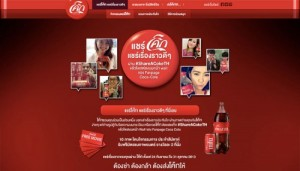 share-a-coke-th-15-500x286