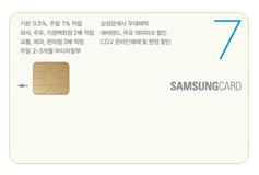 ss_card