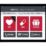 ผู้สูงอายุชาวญี่ปุ่นจะได้รับแจก iPad พร้อมแอพช่วยเหลือการใช้ชีวิตจากไอบีเอ็ม