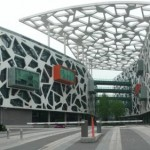 Alibaba_group_Headquarters
