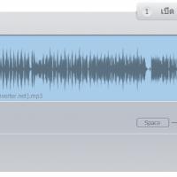 วิธีโหลดเพลงในยูทูป + ตัดต่อ MP3 อย่างง่าย