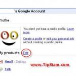 How to : วิธีลบบัญชี Google
