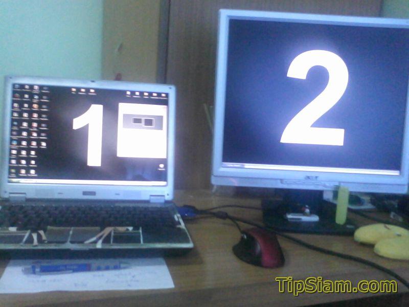 identify monitor