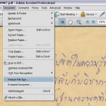 How to : วิธีลดขนาดไฟล์ PDF สิบเท่า !!