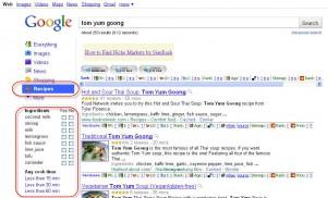 google-recipe