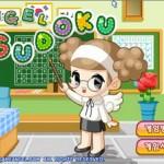 Game : Sudoku – ซูโดะกุ