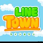 Review : LINE ปั้นทีวีซีรีย์การ์ตูนเรื่องที่ 2 LINE TOWN ฉายที่ประเทศญี่ปุ่นแล้ว