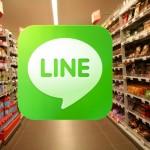 Update : LINE เปิดตัวซุปเปอร์มาร์เก็ตออนไลน์ พร้อมบริการจัดส่งฟรี เริ่มไทยที่แรก