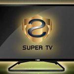 Recommend : ProVision SuperTV : สมาร์ททีวีแบรนด์ไทย ดูทีวี/รายการย้อนหลังได้ ไม่ใช้กล่อง ไม่ใช้จาน