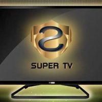 ProVision SuperTV : สมาร์ททีวีแบรนด์ไทย ดูทีวี/รายการย้อนหลังได้ ไม่ใช้กล่อง ไม่ใช้จาน