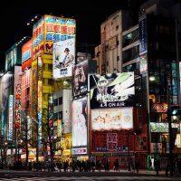 โตเกียวชงงบ 50 ล้านเยนเตรียมจัดงานอีเวนต์ esports ในปีงบประมาณ 2019