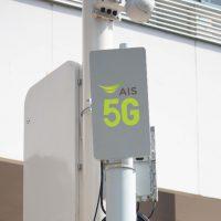 NEWS : AIS ทดสอบเครือข่าย 5G ที่มหาวิทยาลัยสงขลานครินทร์ วิทยาเขตหาดใหญ่